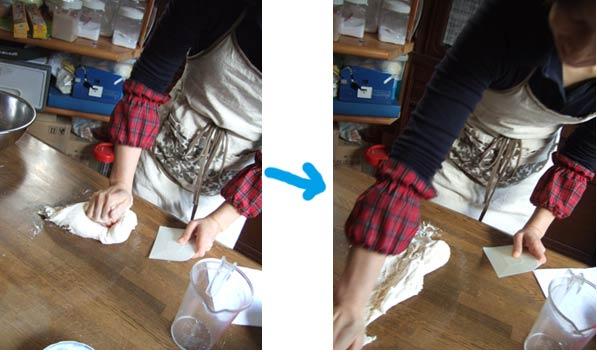 blog1798.jpg
